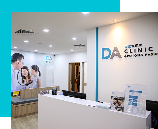 Doctor Anywhere clinic at Potong Pasir, one of the many physical DA clinics island wide